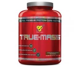 BSN True Mass 2614g