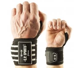 CP SPORTS Strongman Wrist bandages 50cm (T20-1) Must/Valge