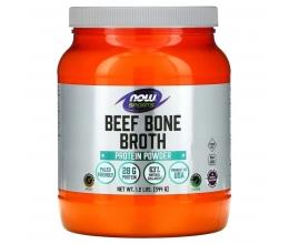 NOW FOODS Bone Broth 544g Beef