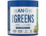 Applied-Nutrition-Critical-Greens-Powder.jpg